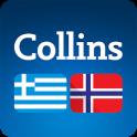 Collins Norwegian-Greek Dictionary