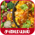 Tamil Samayal Videos