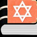 Jewish Bible Complete