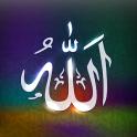 이슬람 벨소리