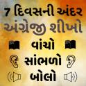 Learn English using Gujarati - Gujarati to English