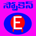 Spoken English in Telugu