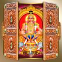 Ayyappa Door Lock Screen