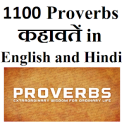 1100 Proverbs in English Hindi