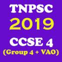 TNPSC CCSE 4 2019 (GROUP 4 + VAO) Study Materials