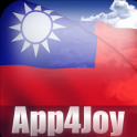 3D Taiwan Flag Live Wallpaper