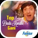 Top Dada Kondke Gani