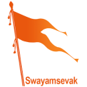 Swayamsevak [Hindi - Malayalam]