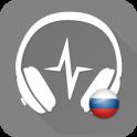 радио Россия - Радио России FM бесплатно