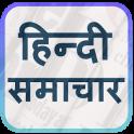 All Hindi News