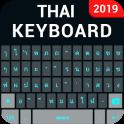 Thai English Keyboard- Thai Typing keyboard