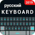 Russian keyboard - English to Russian Keyboard app