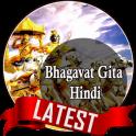 Bhagavat Gita Hindi