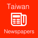 Taiwan Newspapers | Taiwan News App