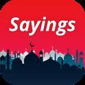 Sayings of Sahaba & Salaf