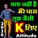 Attitude Status 2020