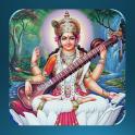 Saraswati mata mantras for best concentration