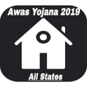 Pradhan mantri awas new list 2019-20 and guide