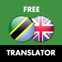 Swahili - English Translator