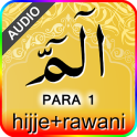 PARA 1 with Hijje (sound)