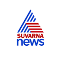 Suvarna News Official