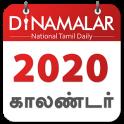 Dinamalar Calendar 2020