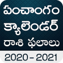 Telugu Calendar Panchangam 2020
