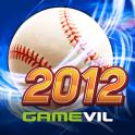 Baseball Superstars® 2012