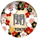 Listening Quiz! 5000 Japanese/English words
