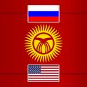 Kyrgyz-Russian Dictionary