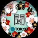 Japanese Listening! 15000s