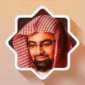 Holy Quran By Nasser Al Qatami
