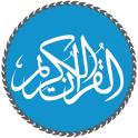 한국어 꾸란 - MP3 Quran