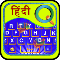 Quick Hindi Keyboard Emoji & Stickers Gifs