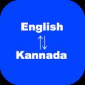 English to Kannada Translator - Kannada to English
