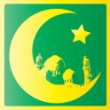 Ramadan Eid Wishes