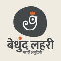 Marathi Calendar, Stories & Store