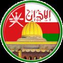 Azan Oman