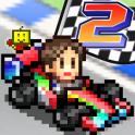 Grand Prix Story 2