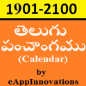 Srinivasa Telugu Panchangam 1901 to 2100