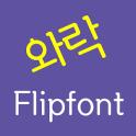 LogWarak™ Korean Flipfon