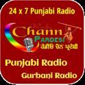 Chann Pardesi Punjabi Radio - (Official App)