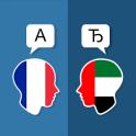 Français Arabe Traducteur