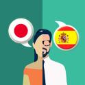 日本語 - スペイン語翻訳