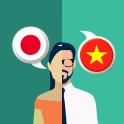 日本ベトナム語翻訳