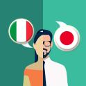 日本語 - イタリア語翻訳