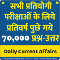 70,000+ Important GK Question in Hindi - Offline
