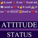 Best Attitude Status 2020
