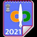 GoI Calendar