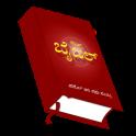 Konkani Catholic Bible